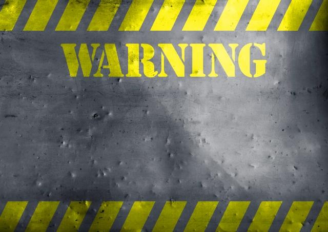 意外と知らない?暴風警報の基準!発令と解除は風速何メートル?