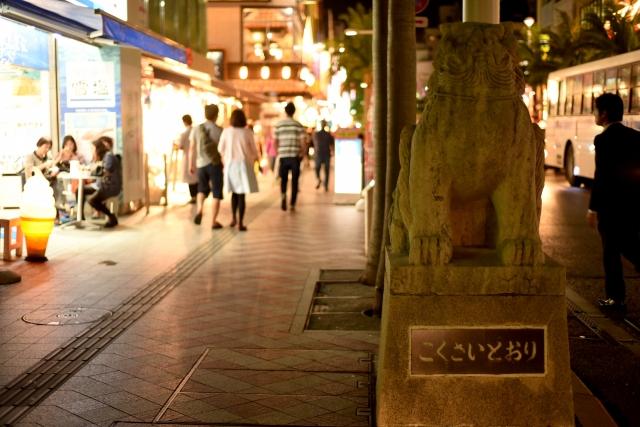 国際通りは何時まで空いてる?沖縄を楽しむための事前情報!