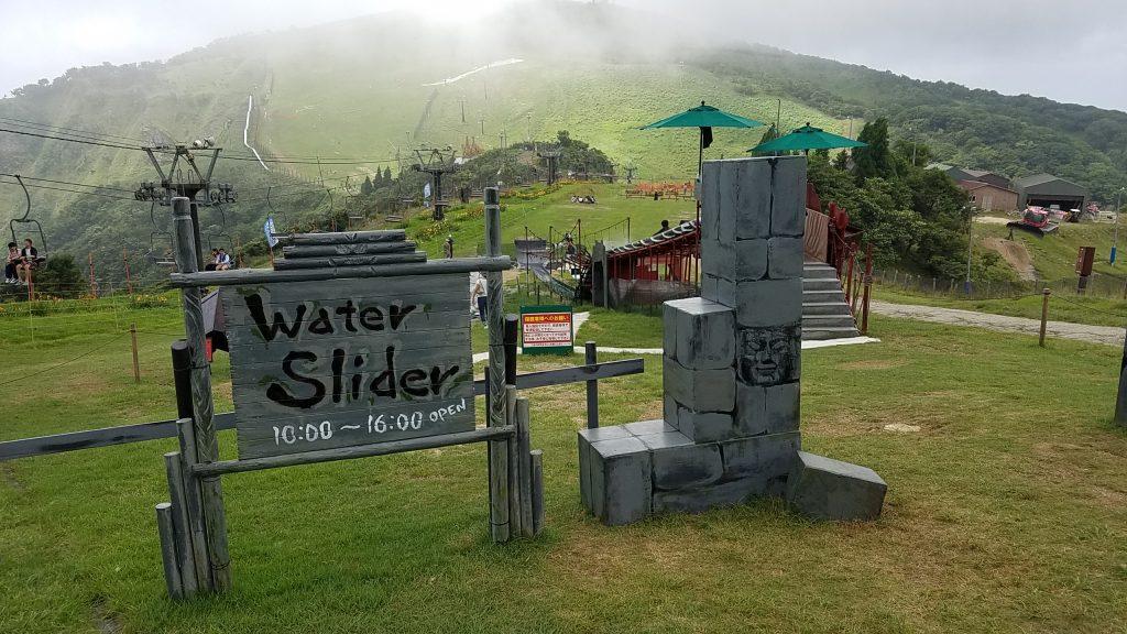 琵琶湖バレイのウォータースライダー